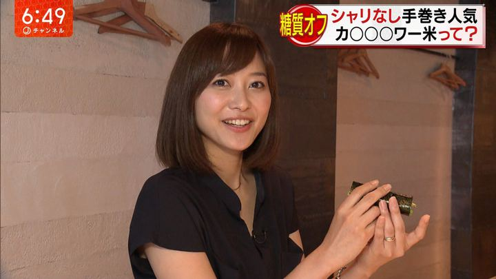 2018年07月12日久冨慶子の画像09枚目