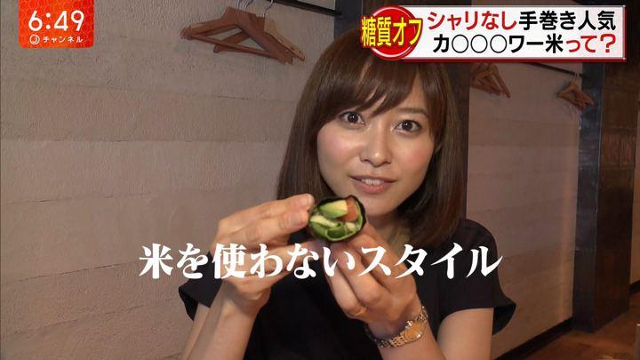 2018年07月12日久冨慶子の画像10枚目