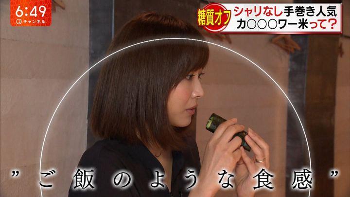 2018年07月12日久冨慶子の画像11枚目