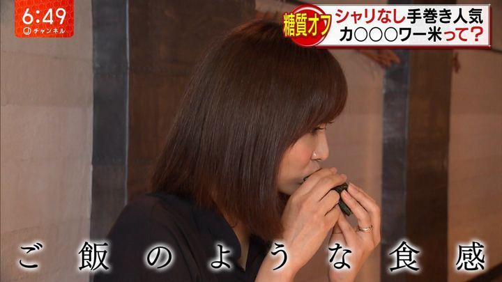 2018年07月12日久冨慶子の画像13枚目