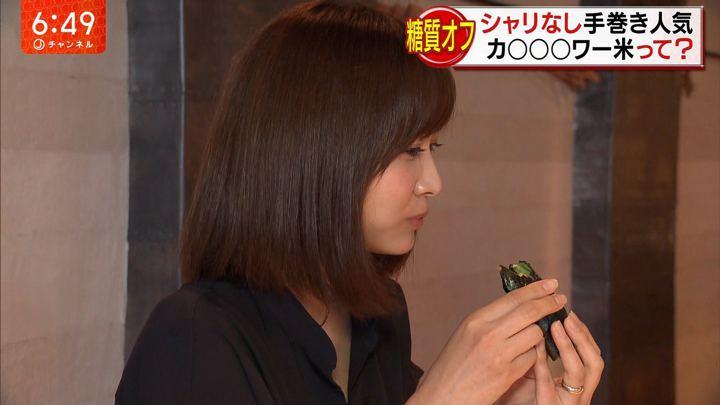 2018年07月12日久冨慶子の画像14枚目