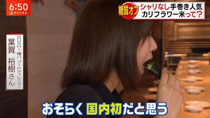 2018年07月12日久冨慶子の画像16枚目