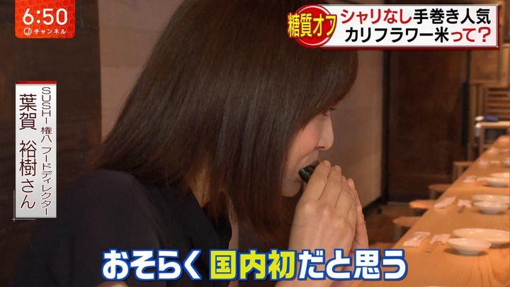 2018年07月12日久冨慶子の画像17枚目