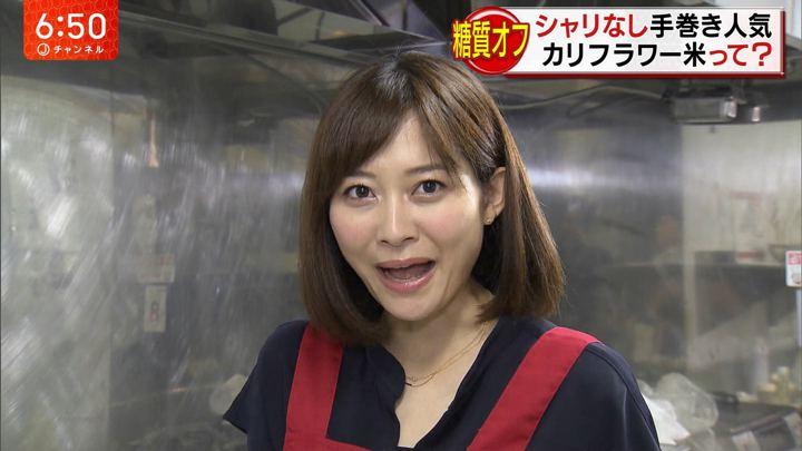 2018年07月12日久冨慶子の画像18枚目