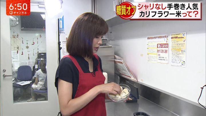2018年07月12日久冨慶子の画像21枚目