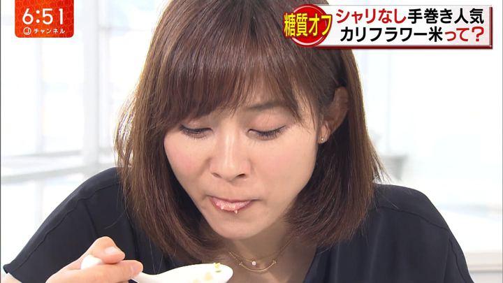 2018年07月12日久冨慶子の画像27枚目