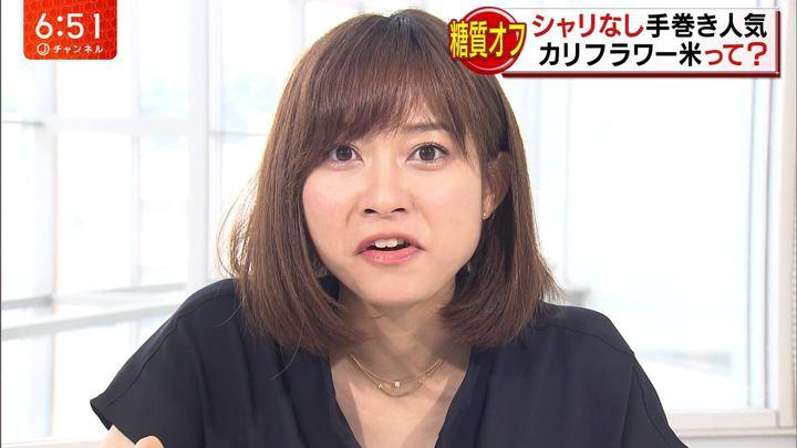 2018年07月12日久冨慶子の画像28枚目