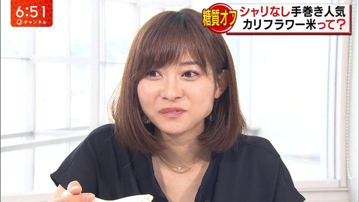 2018年07月12日久冨慶子の画像29枚目