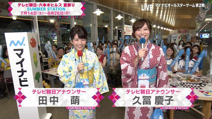 2018年07月14日久冨慶子の画像23枚目