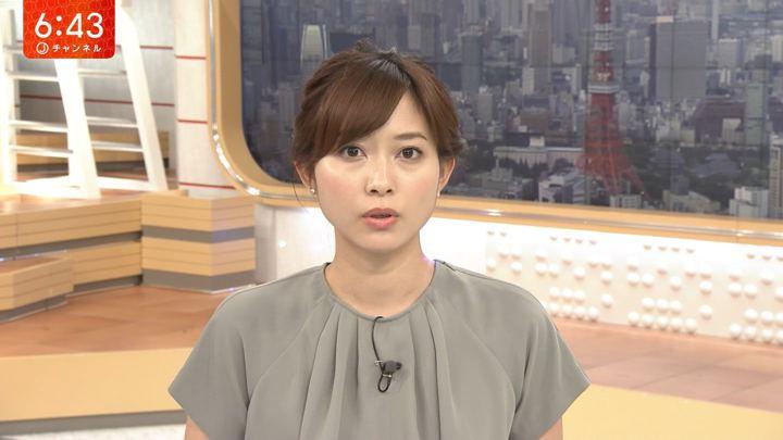 2018年07月19日久冨慶子の画像03枚目