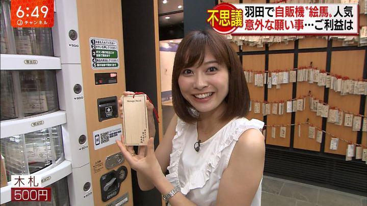 2018年07月19日久冨慶子の画像08枚目