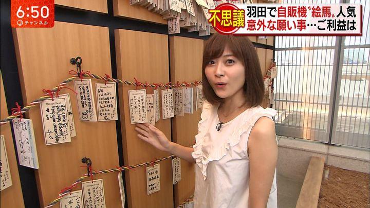 2018年07月19日久冨慶子の画像10枚目