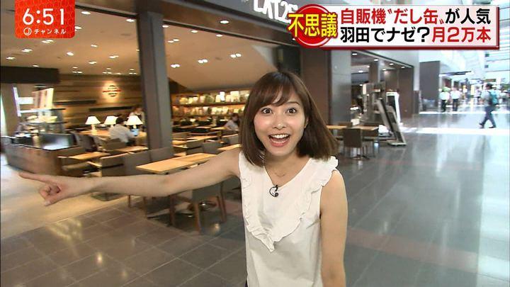 2018年07月19日久冨慶子の画像11枚目