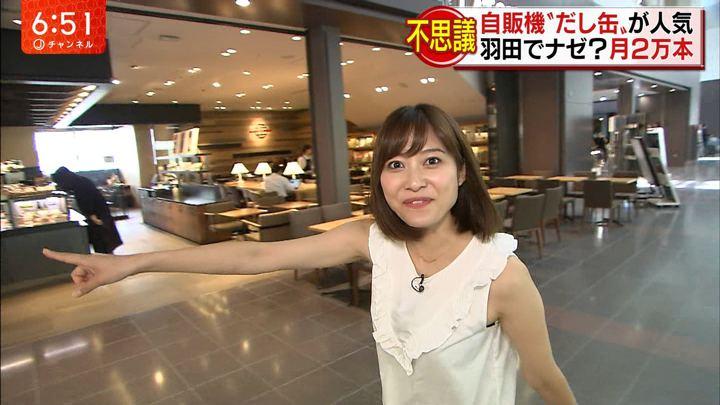 2018年07月19日久冨慶子の画像12枚目