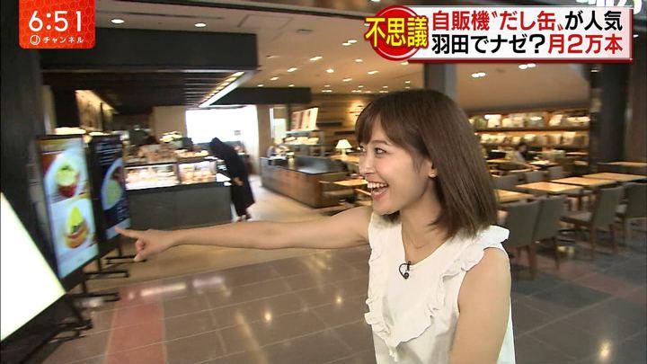 2018年07月19日久冨慶子の画像13枚目