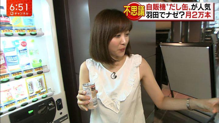 2018年07月19日久冨慶子の画像14枚目