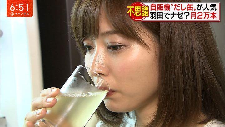 2018年07月19日久冨慶子の画像16枚目