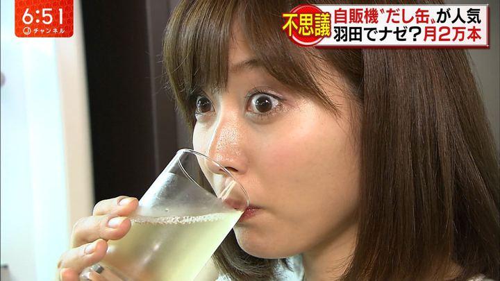 2018年07月19日久冨慶子の画像18枚目