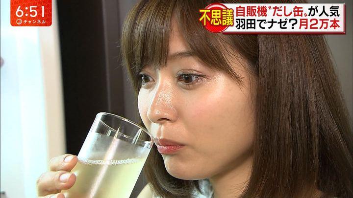 2018年07月19日久冨慶子の画像19枚目