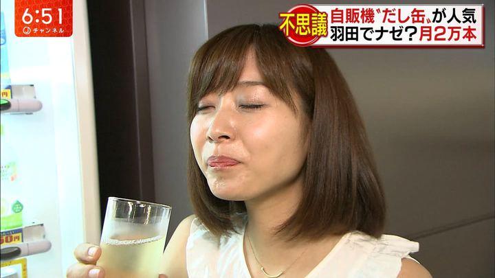 2018年07月19日久冨慶子の画像20枚目