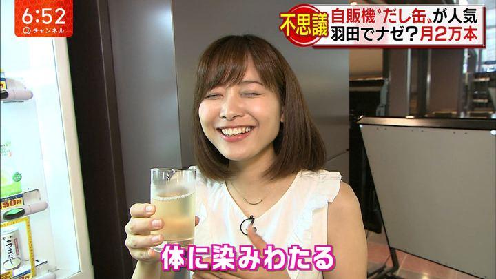2018年07月19日久冨慶子の画像21枚目