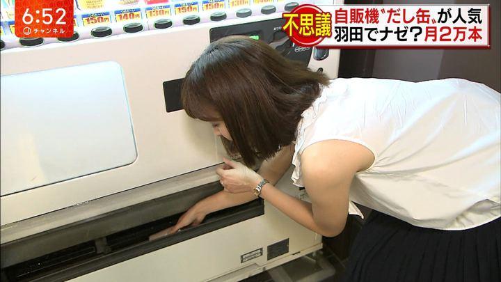 2018年07月19日久冨慶子の画像23枚目