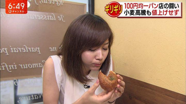 2018年07月20日久冨慶子の画像11枚目