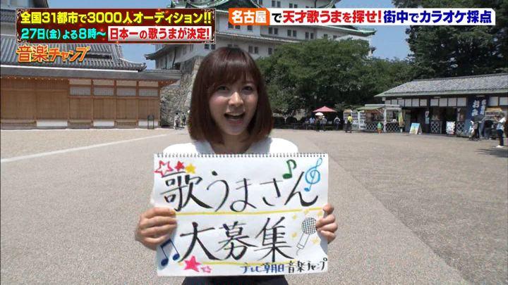 2018年07月21日久冨慶子の画像10枚目