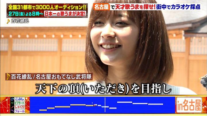 2018年07月21日久冨慶子の画像15枚目
