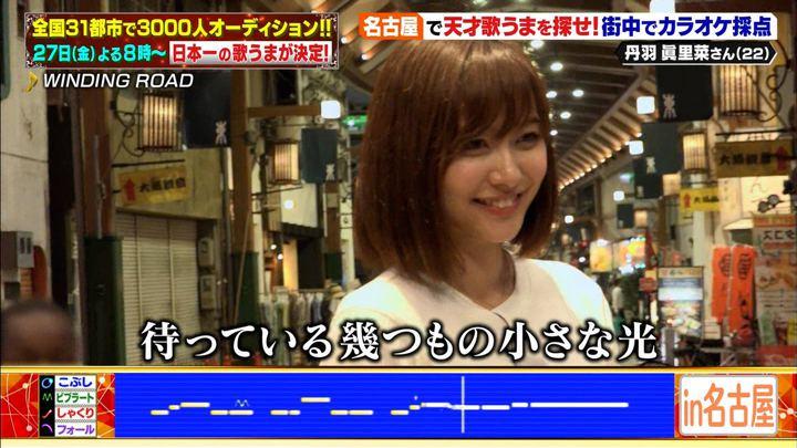 2018年07月21日久冨慶子の画像17枚目