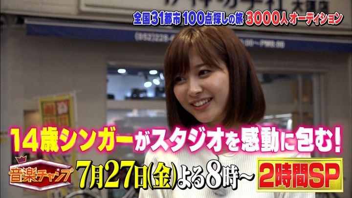 2018年07月21日久冨慶子の画像18枚目