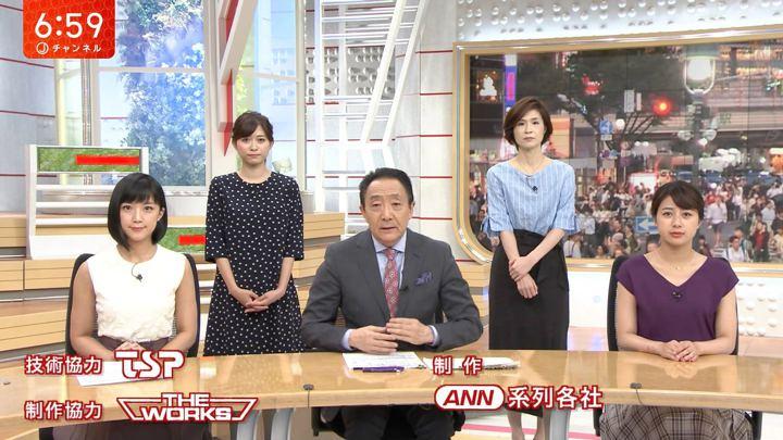 2018年07月25日久冨慶子の画像05枚目