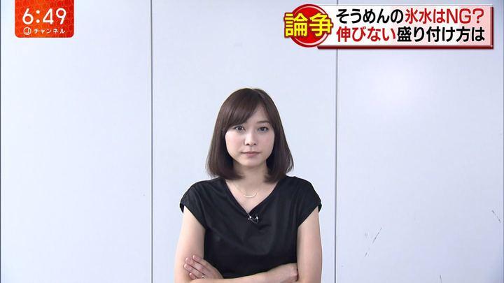 2018年07月27日久冨慶子の画像01枚目