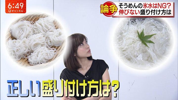 2018年07月27日久冨慶子の画像03枚目