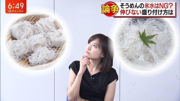 2018年07月27日久冨慶子の画像04枚目