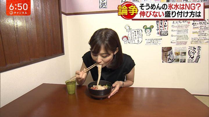 2018年07月27日久冨慶子の画像09枚目