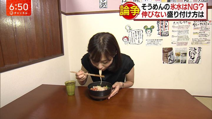 2018年07月27日久冨慶子の画像10枚目