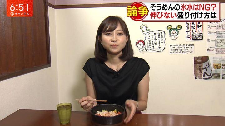2018年07月27日久冨慶子の画像12枚目