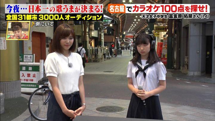2018年07月27日久冨慶子の画像16枚目