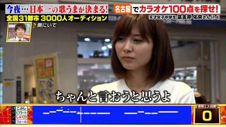 2018年07月27日久冨慶子の画像17枚目
