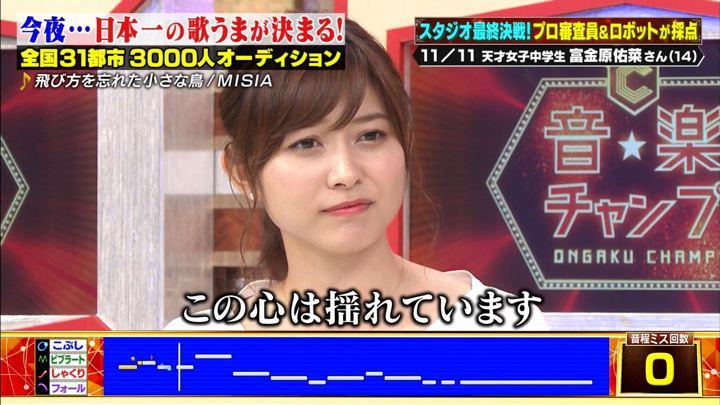 2018年07月27日久冨慶子の画像20枚目