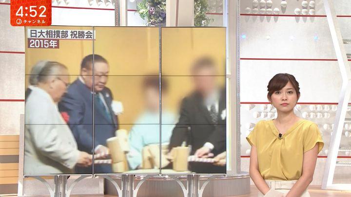 2018年07月31日久冨慶子の画像01枚目