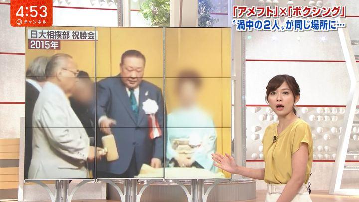 2018年07月31日久冨慶子の画像02枚目