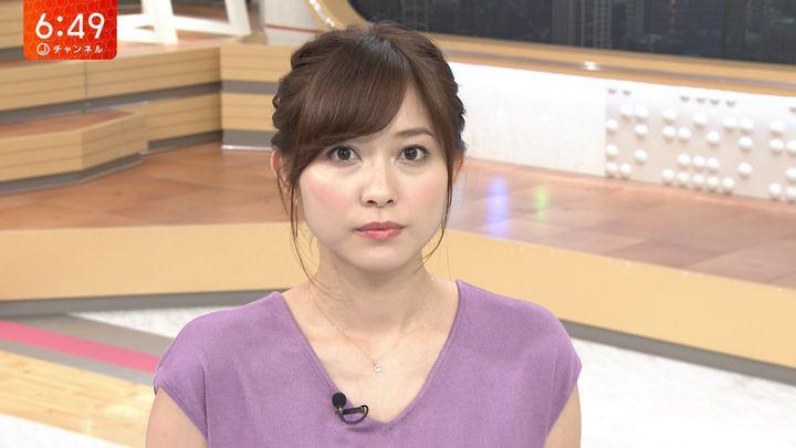 2018年08月02日久冨慶子の画像03枚目