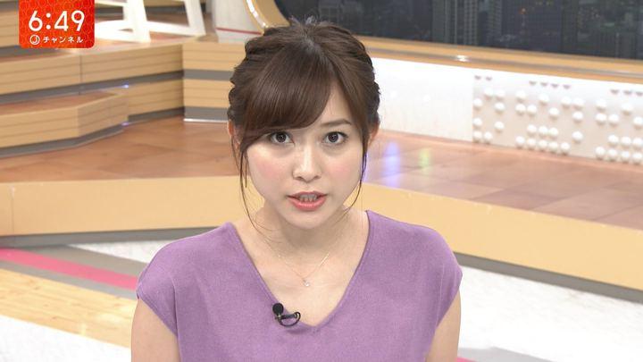 2018年08月02日久冨慶子の画像05枚目