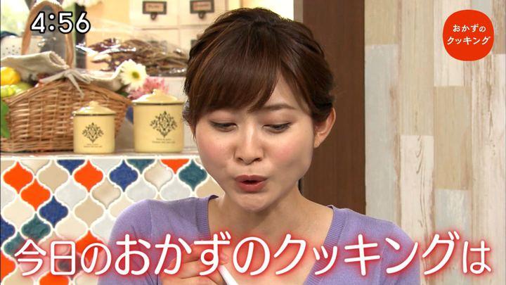 2018年08月04日久冨慶子の画像01枚目
