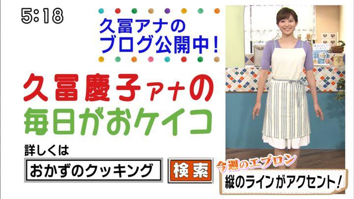 2018年08月04日久冨慶子の画像13枚目