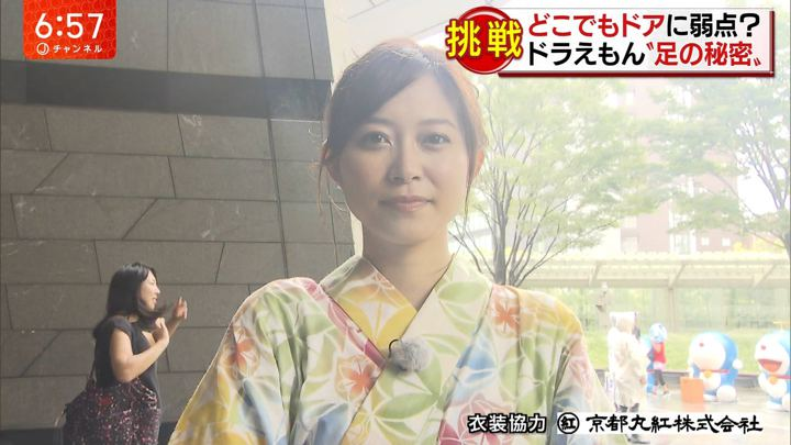 2018年08月07日久冨慶子の画像03枚目