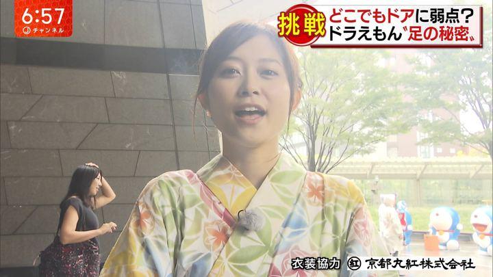 2018年08月07日久冨慶子の画像04枚目