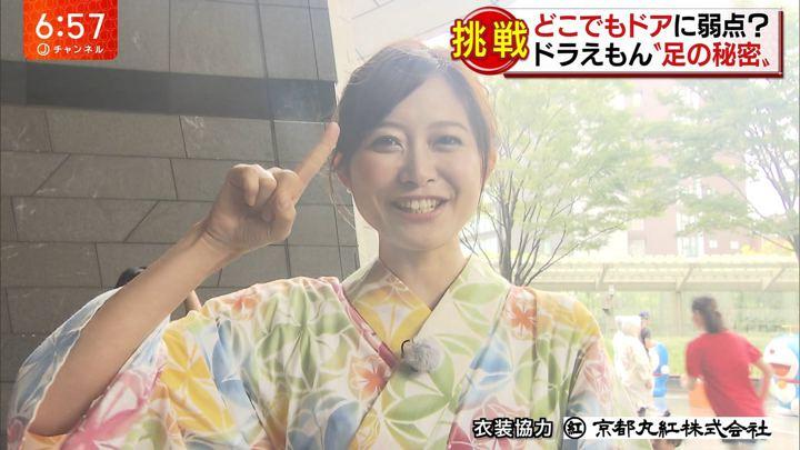 2018年08月07日久冨慶子の画像05枚目